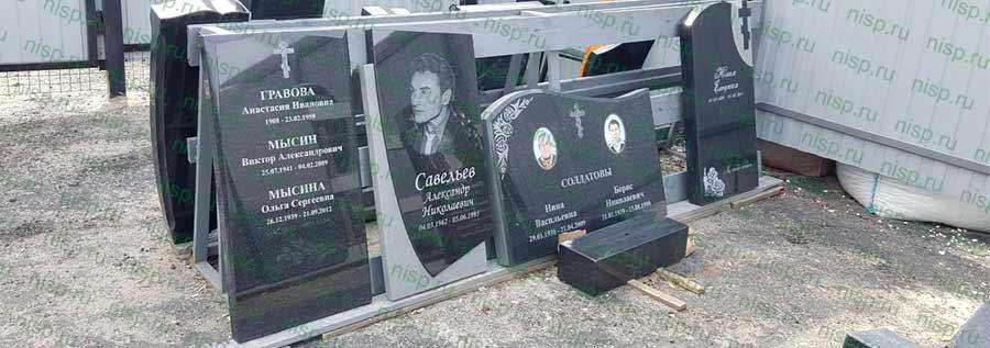 Недорогие памятники на могилу